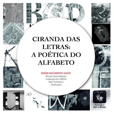 O livro tem um DVD com os poemas traduzidos para Libras, visando acessibilidade para os surdos.